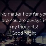 Beautiful Good Night Message For Her Tumblr