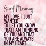 Early Morning Love Quotes Facebook