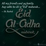 Eid Mubarak To All My Friends And Family Quotes