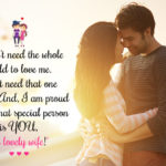 Sweet And Romantic Words For My Wife